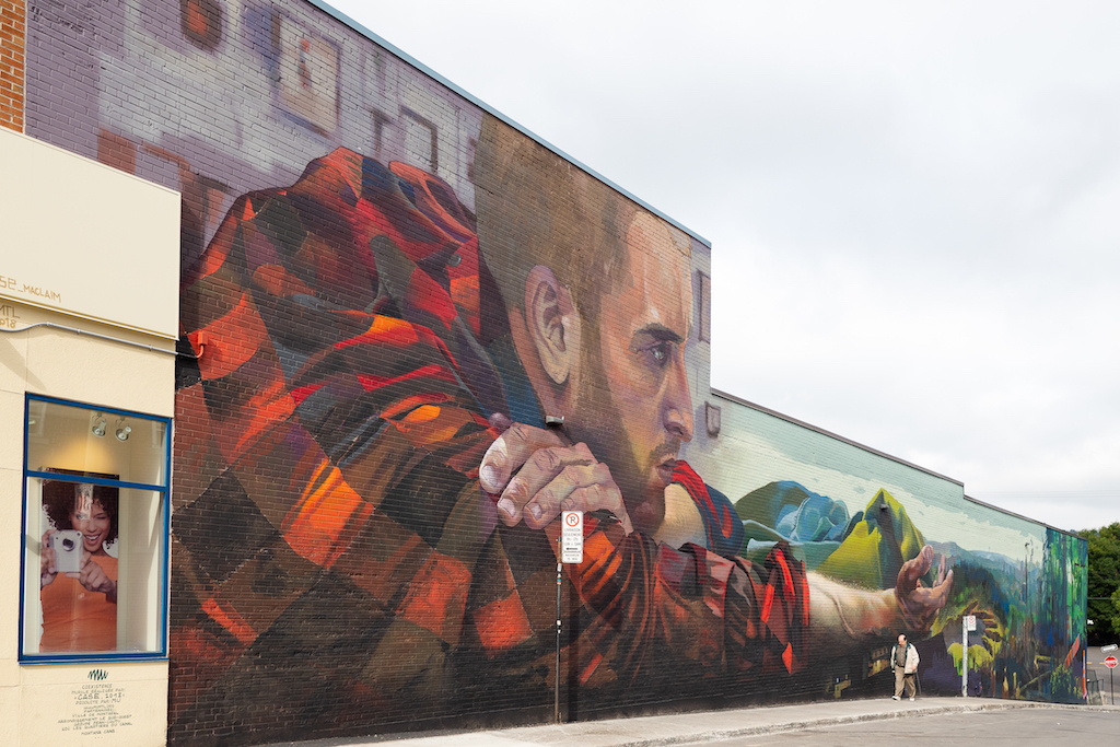 Murale située au 3711, rue Notre-Dame Ouest